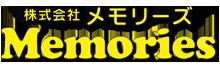 Memoriesロゴ_Web用